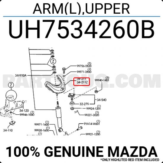 ΨΑΛΙΔΗ MAZDA B2500 99+ BT50 06+ FORD RANGER 99-12 ΑΝΩ ΑΡΙΣΤΕΡΟ